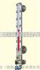 UHZ-518/517C侧装式磁翻柱液位计