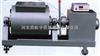 HJW-60混凝土试验搅拌机
