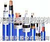 ia-K2YV,ia-K2YVR本安信号控制电缆