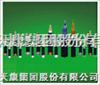 KVV,ZR-KVV塑料绝缘和护套控制电缆