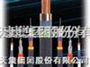 SYV实心聚乙烯绝缘同轴射频电缆