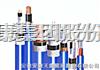 海上石油平台专用防爆电缆1A-CKWDZ