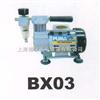 BX03(单相)巨霸PUMA空压机