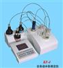 KF-4全自动水份测定仪