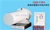 GQH-T-99A单组份微量红外分析仪