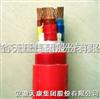 YGC,YGZ,YGCP,YGZP硅橡胶电缆