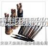 CKVV/DA,CKJV/DA,CKXV/DA,CKXF/DA系列聚氯乙烯绝缘和护套船用控制电缆