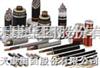 DDZ低烟低卤阻燃控制电缆