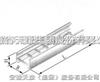 天康XQJ-LQJ-01AT 型铝合金梯级桥架