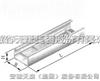 天康XQJ-LQJ-01AP 型铝合金托盘桥架