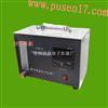 筛孔撞击式六级空气微生物采样器PSW-6江苏