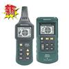 线缆探测仪MS-6818