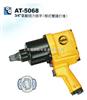 AT-5068巨霸PUMA扭力扳手