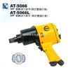 AT-5066巨霸PUMA扭力扳手