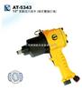 AT-5343巨霸PUMA扭力扳手