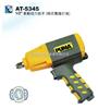 AT-5345巨霸PUMA扭力扳手
