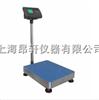 耀华电子台称销售青浦20T电子秤 闵行电子秤批发处