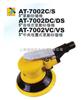 AT-7002C/S巨霸PUMA气动砂磨机