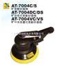 AT-7004C/S巨霸PUMA气动砂磨机