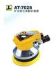 AT-7028巨霸PUMA气动砂磨机