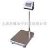 600公斤防爆电子秤 500公斤防爆电子秤 公斤电子秤