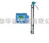 污水监测仪器,污水溶解氧监测仪