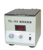TGL-16A台式数显高速离心机