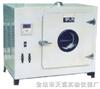101-4电热鼓风恒温干燥箱