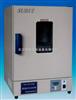 DHG-9070A西安高温老化箱/高温试验箱/干燥箱/恒温箱/鼓风干燥箱