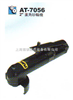 AT-7056巨霸PUMA气动砂轮机