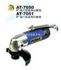 AT-7050巨霸PUMA气动砂轮机