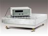 ES-C大量程电子秤100kg/1g/2g