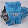 NACHI PVS-1B-16N2-Z-12日本不二越变量柱塞泵