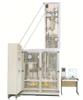 Desulfurtop型脫硫反應器