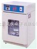 303AB-1/2/3/4电热恒温培养箱