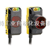 邦纳精巧型光电传感器WORLD-BEAM QS18 系列