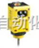 美国邦纳Q45系列大型光电传感器