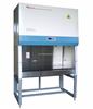 BSC-1300II A2生物洁净安全柜