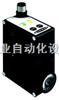 邦纳光电传感器QL55 系列模拟输出
