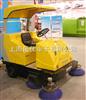 MN-XS-1850驾驶室扫地机