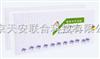 锰离子快速检测盒 锰离子检测盒