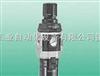 WBIS8551A301MO型ASCO过滤减压阀