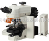NIKON 80/90i高端科研级尼康显微镜
