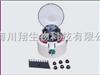 LX-200迷你离心机