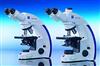 Primo StarPrimo Star正置生物显微镜、农学院专用高级生物显微镜