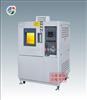 黑龙江高低温循环试验箱哪家好,不锈钢高低温实验机,高低温实验设备价格