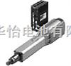 东方> 电动传动装置> EZ limo EZS系列东方> 电动传动装置> EZ limo EZS系列