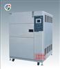 LTS-80-3P温度冲击试验箱