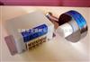 ZKJ-9095B真空继电器