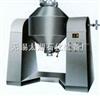 100-6000L回转真空干燥机(双锥)